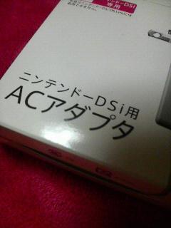 20090630122730