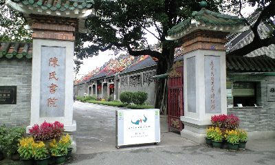 中国 観光 陳さん宅入り口