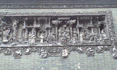 中国 観光 陳さん宅 壁