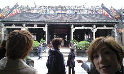 中国 観光