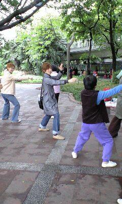 中国 太極拳 ゆうま なみき