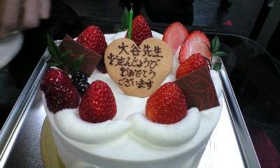 煌 大谷先生お誕生日ケーキ