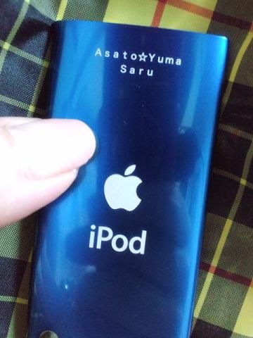 ipod アップ
