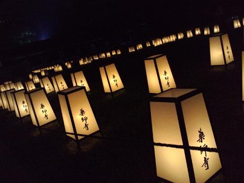 薬師寺 燈籠