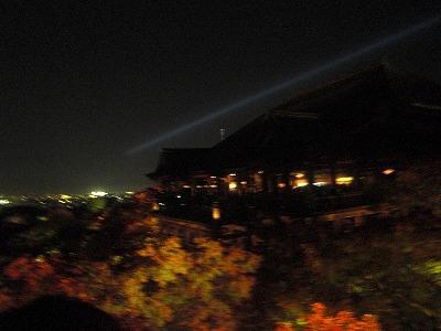 京都10秋 065