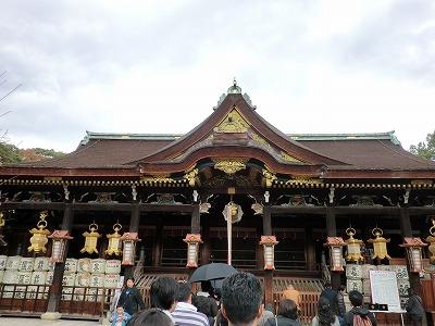 京都23秋 157