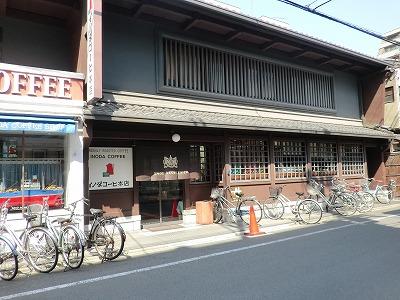 京都11 008