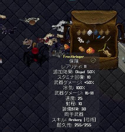 20050531014804.jpg