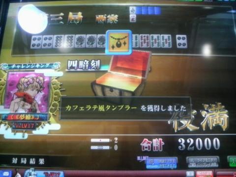 P1000189_R.jpg