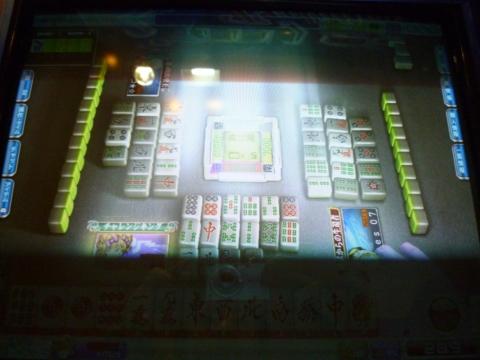 re2007.jpg