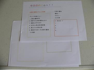 P1060273.jpg