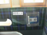 P1060720.jpg