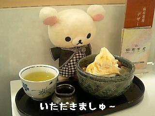 ちこちゃん日記17★美味しいでしゅ~★-4