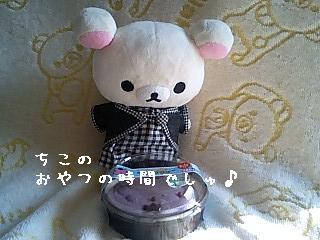 ちこちゃん日記18★リーゼントくんでしゅか??★-1