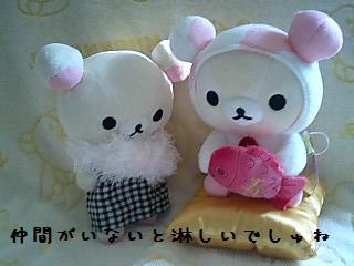 お正月ぬいぐるみ★双子のコリちゃん★-1