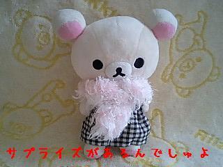 セブンイレブン限定ぬい★キイロイトリ★-6