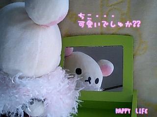 ミラー付きウッドボックス★グリーン★-2