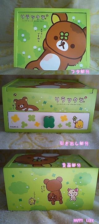 ミラー付きウッドボックス★グリーン★-3