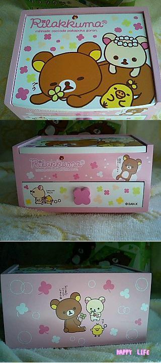 ミラー付きウッドボックス★ピンク★-3