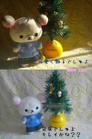 クリスマスツリー★ファイバー付き★-3