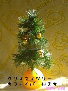 クリスマスツリー★ファイバー付き★-4