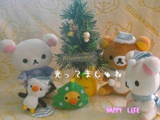 クリスマスツリー★ファイバー付き★-5