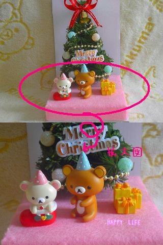 クリスマスツリー★ファイバー付き★-6