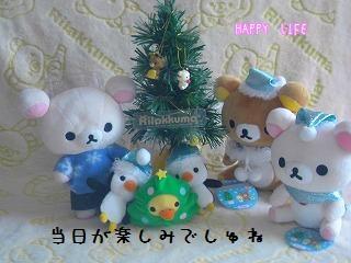 クリスマスツリー★ファイバー付き★-8