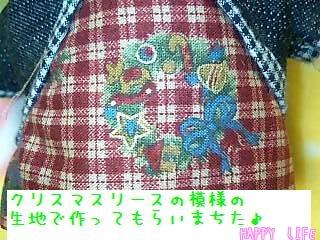 伊藤園キャップオープナー★ハートシリーズ★-2