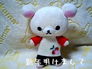 ちこちゃん日記23★おめでとうございます★-2
