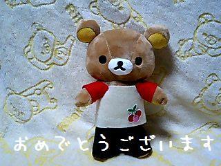 ちこちゃん日記23★おめでとうございます★-3