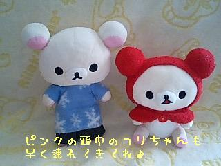 あったかフードぬいぐるみ★赤頭巾コリちゃん★-4