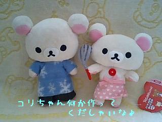 ハートカフェぬいぐるみその2★トリさんとコリちゃん★-6