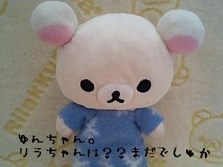 ハートカフェぬいぐるみその2★トリさんとコリちゃん★-8