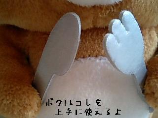 ハートカフェぬいぐるみその3★リラックマ★-1