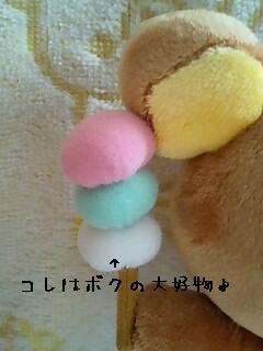 ハートカフェぬいぐるみその3★リラックマ★-3
