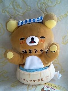 ちこちゃん日記★特別編★リベンジでしゅよ-6