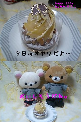 ケーキって美味しいね★-1