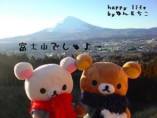 ちこちゃん日記34★りく兄ちゃんとお出かけ★-1