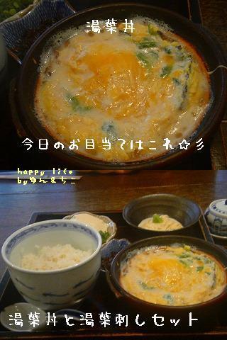 ちこちゃん日記★特別編★美味しいお出かけ-3