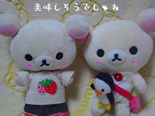 ちこちゃん日記★特別編★チョコレートでしゅか??-4