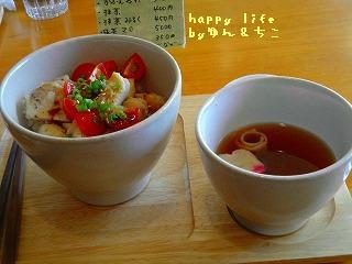 ちこちゃん日記42★オーガニックカフェでランチ★-1
