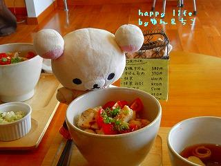 ちこちゃん日記42★オーガニックカフェでランチ★-3