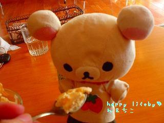 ちこちゃん日記42★オーガニックカフェでランチ★-5