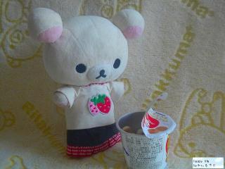 ちこちゃんのおやつ★リラックマチョコビスケット★-3