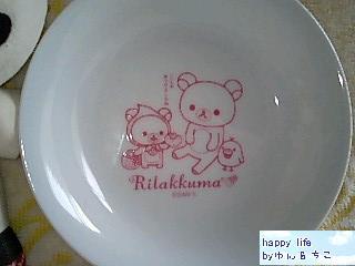 ヨーカドーのお皿-3