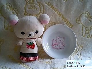 ヨーカドーのお皿-4