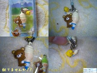 ちこちゃんのご当地紹介★軽井沢限定~ソフトクリームでだららん~★-3