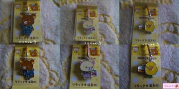 ゆらゆらマスコット★温泉version再び★-2