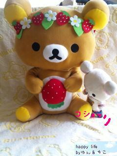おすわりイチゴぬいぐるみXL★リラックマ★-2